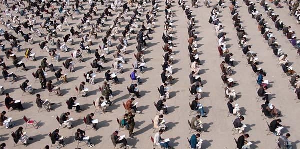 Kankour exams