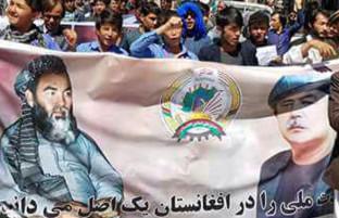 هشتمین روز تظاهرات هواداران جنبش؛ از به میدان آمدن هواداران بامیانی تا آتش زدن عکس اشرفغنی و مسدود کردن بندر حیرتان در بلخ