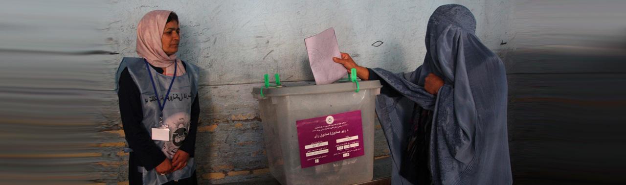 پس از ۶۰ روز کمپین های انتخاباتی؛ آخرین تحولات انتخابات ریاست جمهوری افغانستان چیست؟