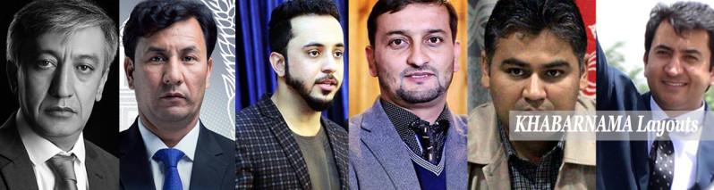 ۸ نامزد انتخابات پارلمانی افغانستان که با شعار «اصلاح و تغییر» وارد پیکارهای انتخاباتی شدهاند!