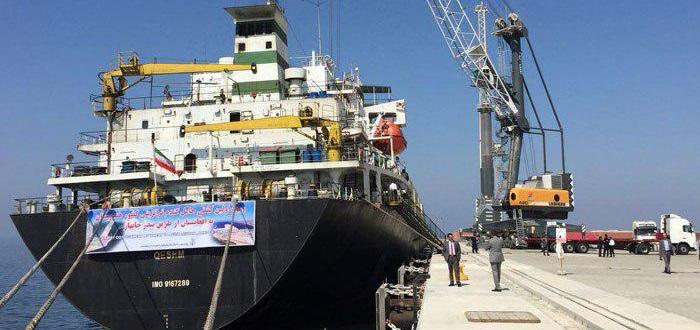 afg iran ship
