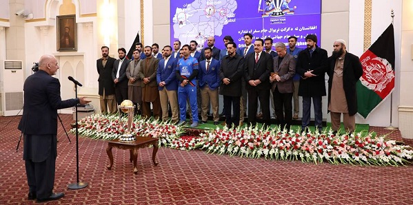 afghanistan arg