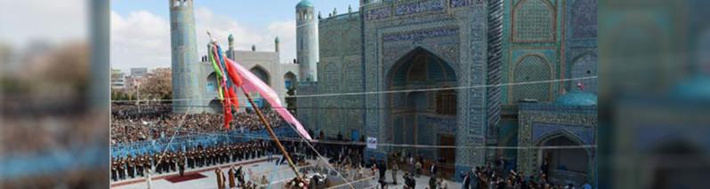 بررسی پدیده نوروز در فرهنگ افغانستان