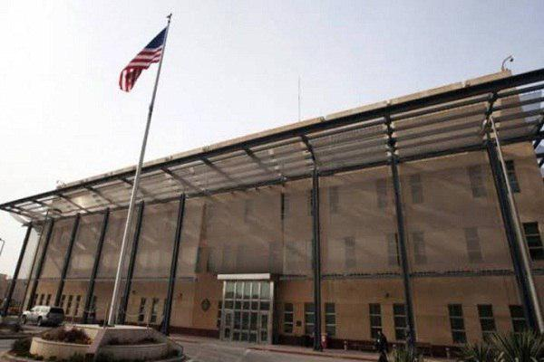 USA Embassy in ariq
