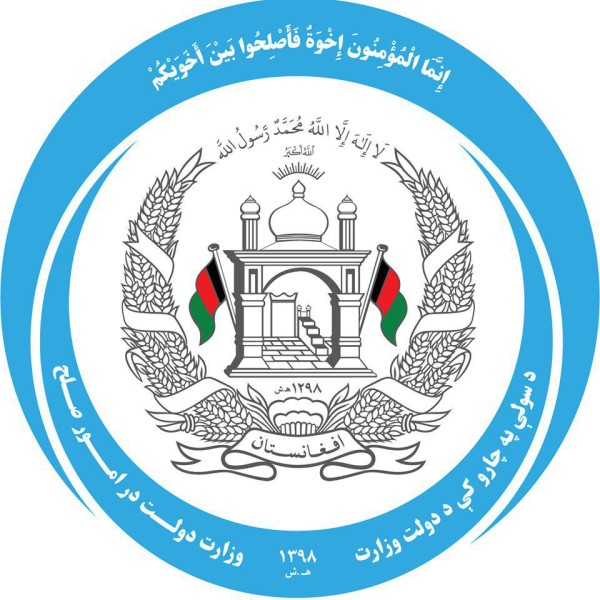 ministry of government for peace
