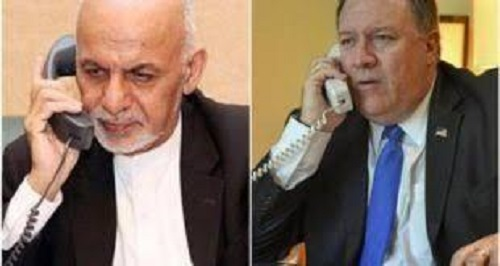 ghani and pompeo