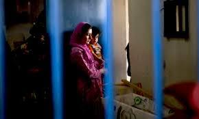 Afghan womon Prisoners