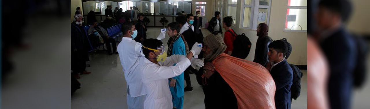 روزنگاری کرونا ویروس در افغانستان (۵)؛ از افزایش ۲۱ موردی بیماران تا ارائه طرح آموزش عالی آنلاین