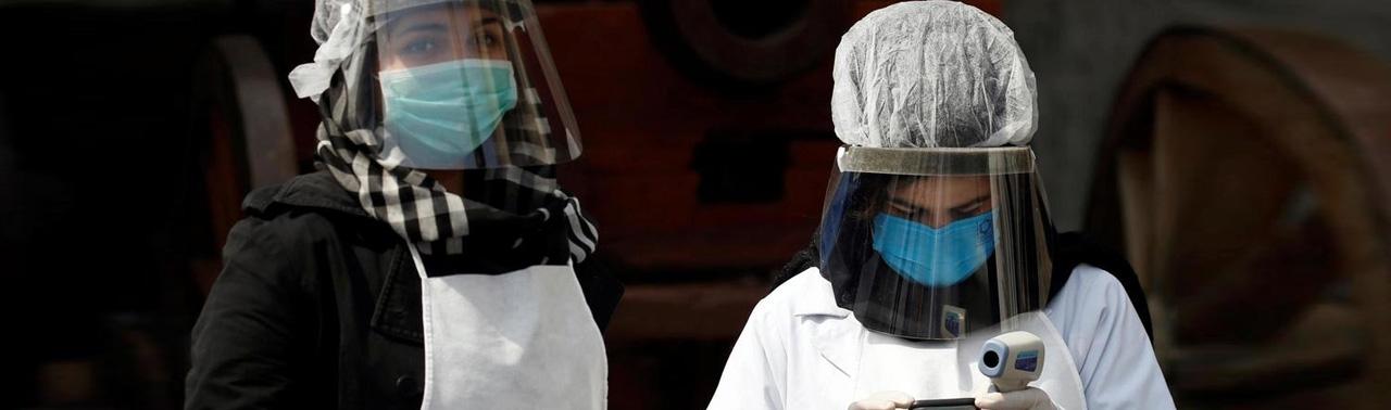 روزنگاری کرونا ویروس در افغانستان(۴۴)؛ فرا رسیدن عید فطر در سایه کرونا، ۵۳۱ مورد جدید متبلایان ویروس کرونا در ۲۴ ساعت