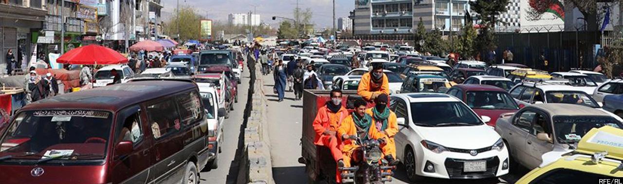 اولین روز محدودیت گشت و گذار؛ آیا قرنطینه کردن شهر کابل ممکن است؟