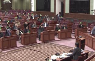 کمیسیون امورداخلی مجلس: کاهش کمکهای امریکا خلاف توافقنامه و پیمان با افغانستان است
