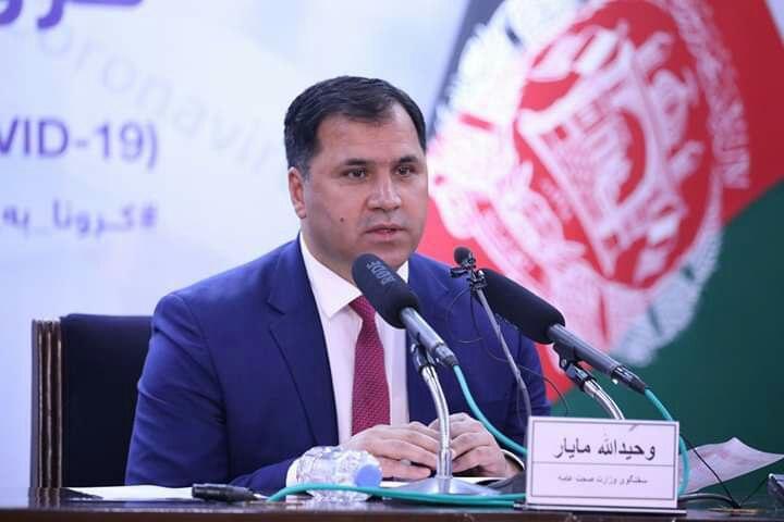 Wahedullah Mayar