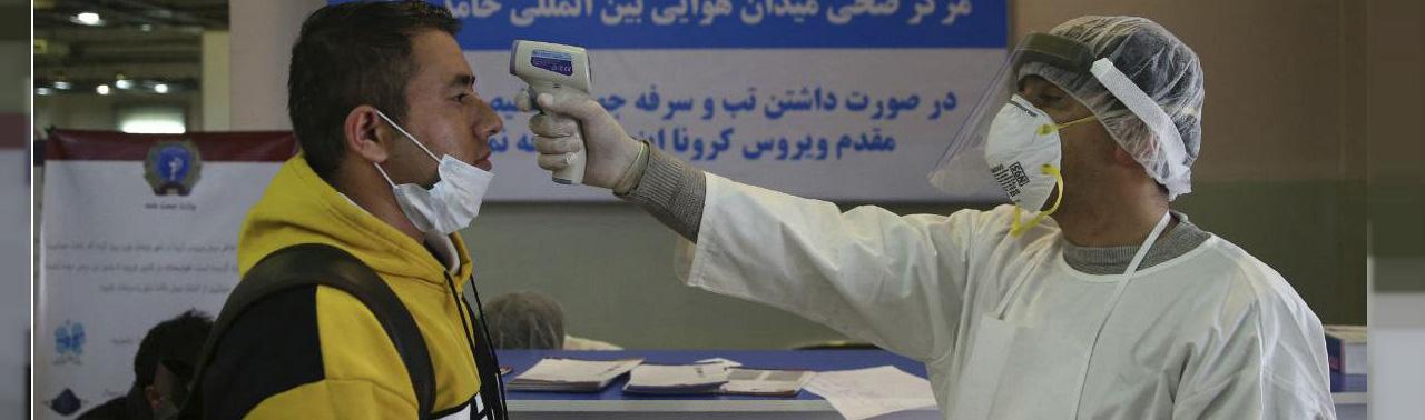 جان باختن ۳۳ فرد مبتلا به کرونا در ۲۴ ساعت گذشته؛ ادامه وضعیت کرونایی منجر به قحطی در افغانستان خواهد شد