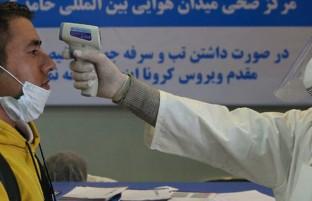 روزنگاری کرونا ویروس در افغانستان(۱۸)؛ از مرگ و میر ۳.۲ درصدی تا کمبود وسائل آزمایشگاهی