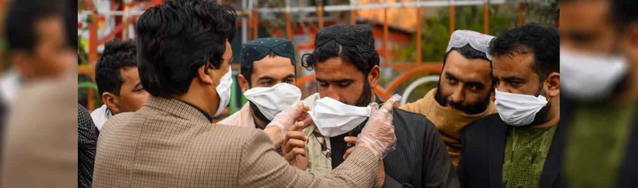 روزنگاری کرونا ویروس در افغانستان(۲۲)؛ از چالش قرنطینه و تا افزایش روز افزون به کوید-۱۹