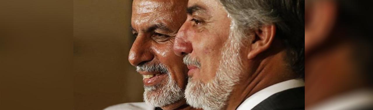 هشدار به خروج کامل؛ آیا غنی و عبدالله به توافق سیاسی خواهند رسید؟