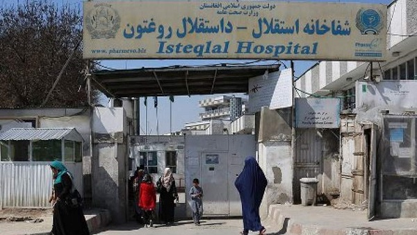 isteqlal hospital