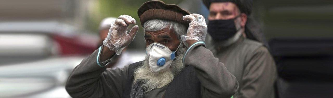 نظرسنجی بحران ویروس کرونا در کابل؛ دیدگاه شهروندان در این دوران چیست؟
