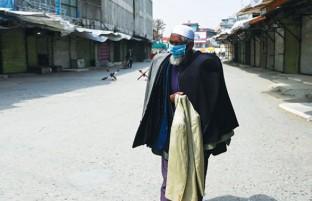 روزنگاری کرونا ویروس در افغانستان (۳۵)؛ از بی اعتنایی به قرنطنین تا فراهم سازی تجهیزات آزمایشگاهی