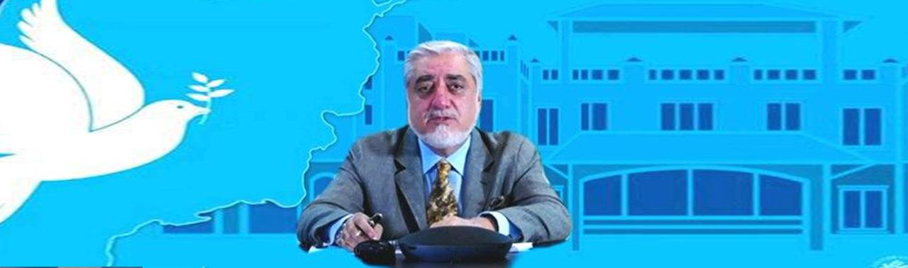 عبدالله: افزایش خشونت ها در آستانۀ آغاز مذاکرات بینالافغانی خبر منفی است/ کشتار مردم افغانستان توجیه مذهبی و سیاسی ندارد