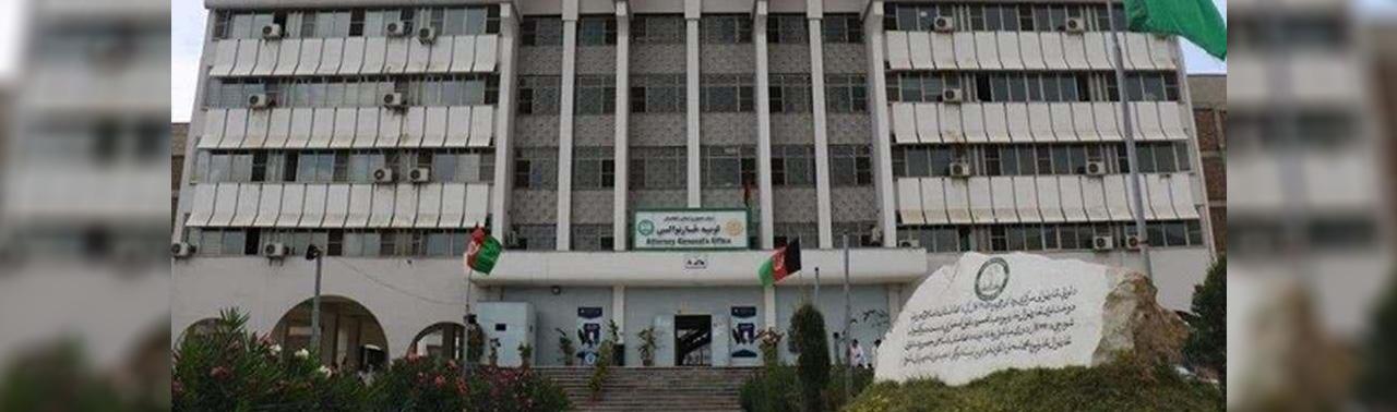افزایش نا امنی ها در کابل؛ پنج کارمند دادستانی کل ترور شدند