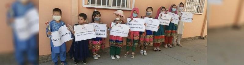 لطفا بمانید؛ آیا دادخواهی کودکان و خانوادههای قربانی برای ادامه فعالیتهای پزشکان بدون مرز در شفاخانه دشت برچی نتیجه خواهد داد؟