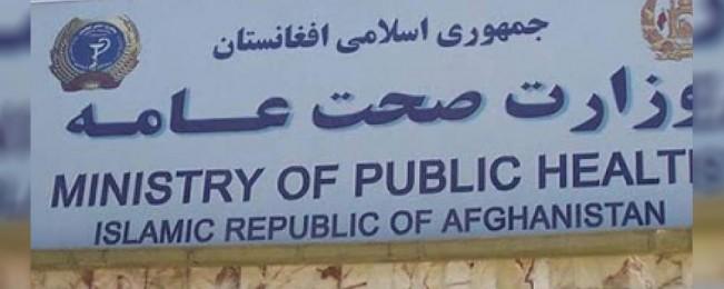 توظیف ۲۰ تیم صحی برای ارائه خدمات به بیجاشدگان در شهر کابل