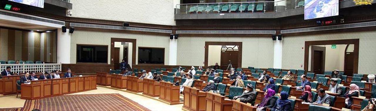 مجلس سنای افغانستان درخواست قرضه ۱۷ میلیارد افغانی حکومت را تایید کرد