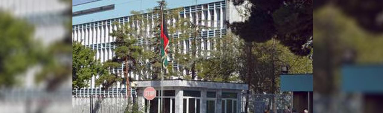 مهلت ۶ روزه برای مقامات؛ اداره امور ریاست جمهوری پایان زمان ثبت دارایی مقامات را اعلان کرد