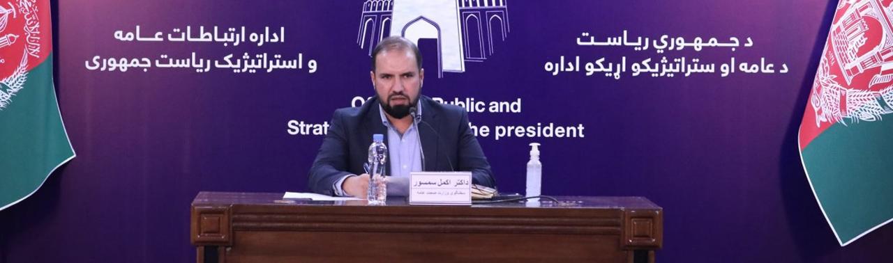 نگرانی ها از افزایش کرونا پس از عید؛ وزارت صحت: بازگشایی مکاتب ابتدایی خطرناک است