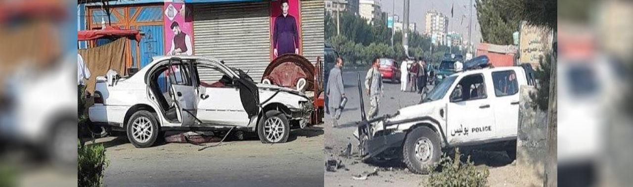 افزایش ناامنی ها در پایتخت؛ ۳ انفجار در کابل ۵ کشته و زخمی برجای گذاشت