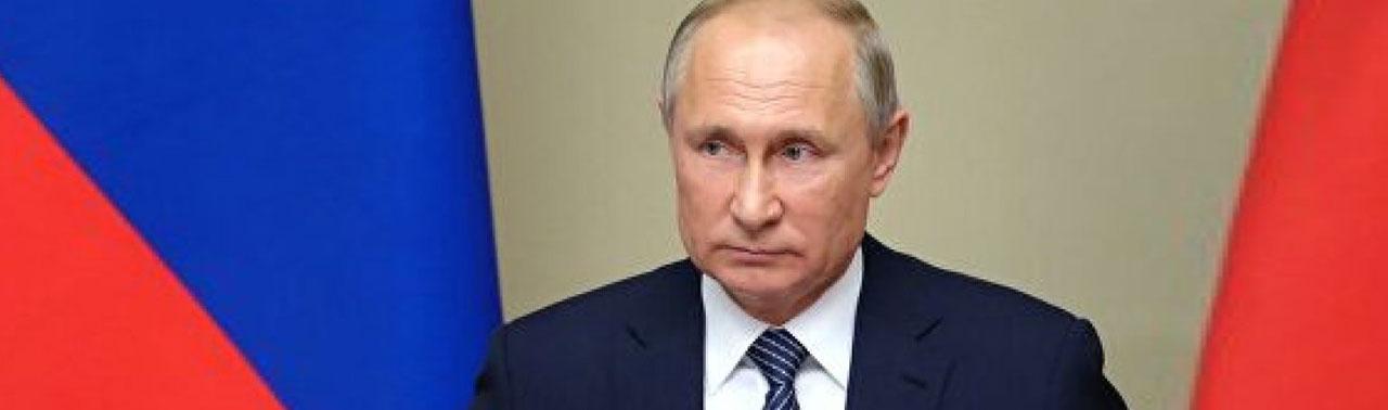 پوتین: مشارکت روسیه و افغانستان در مبارزه با تروریزم منافع بنیادی دو کشور را تامین می کند