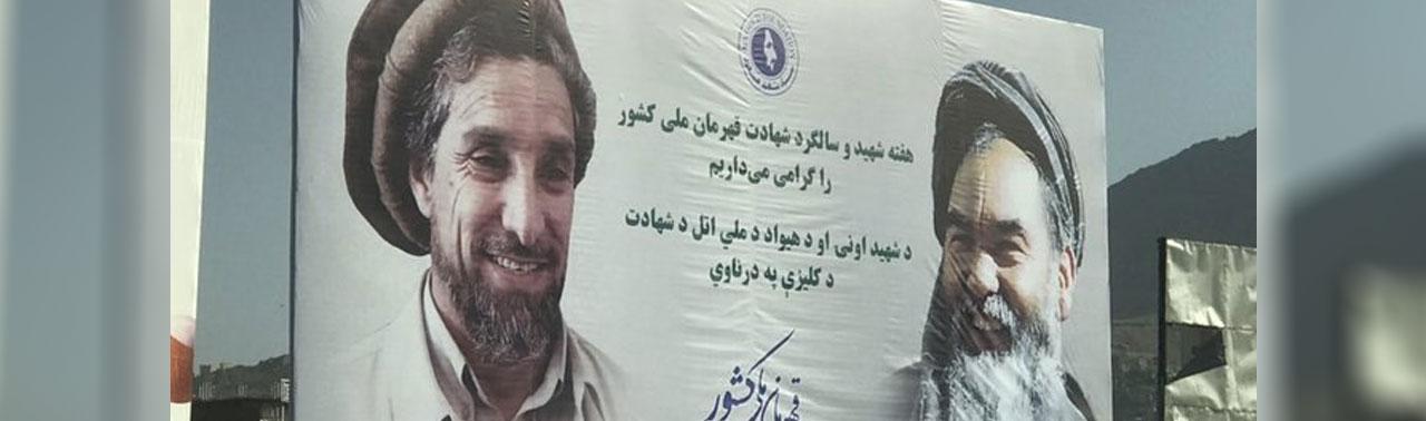 هفته شهید؛ وزارت داخله: با عاملان اخلال امن و نظم عامه برخورد جدی می شود