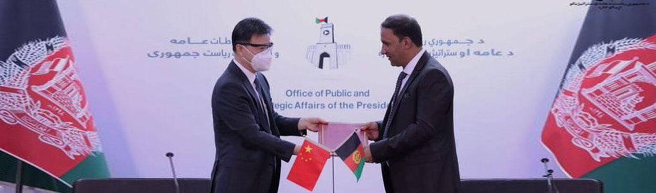 چین ۵ هزار تُن مواد غذایی به آسیب دیدگان حوادث طبیعی افغانستان کمک کرد