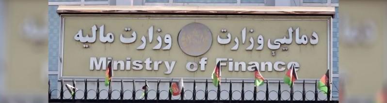جمع آوری بیش از ۹ میلیارد افغانی عواید در دو هفته؛ از آغار سال مالی تاکنون بیش از ۱۲۷ میلیارد افغانی جمع آوری شده است