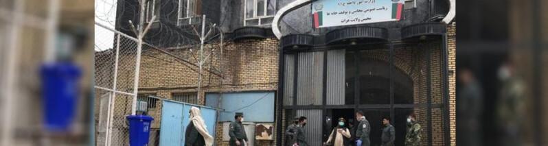 پایان شورش و درگیری در زندان هرات؛ ۸ تن کشته و ۱۲ تن زخمی شدند