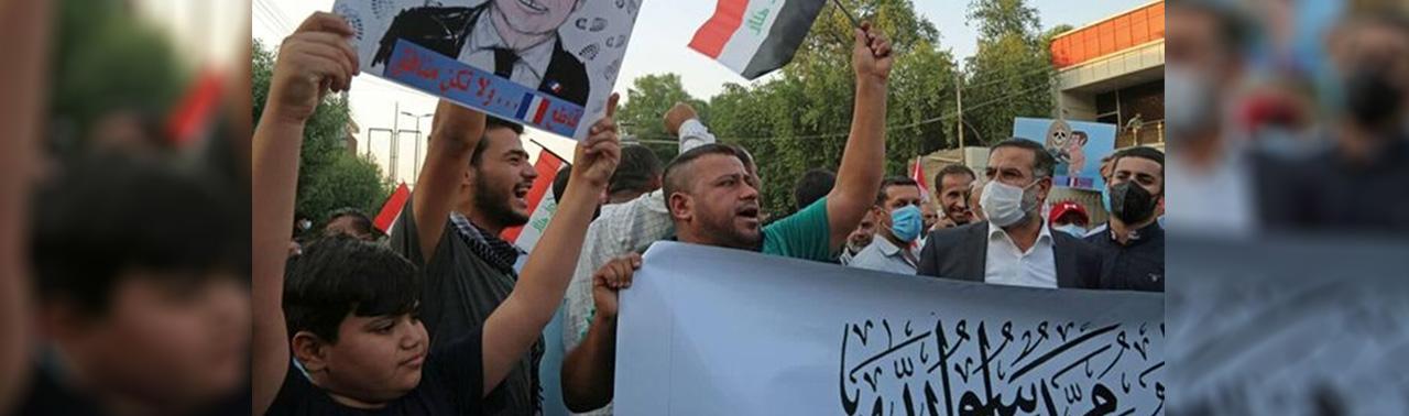 پس از اظهارات مکرون در دفاع از انتشار کاریکاتورهای مذهبی: خشم مسلمانان جهان را فراگرفته است