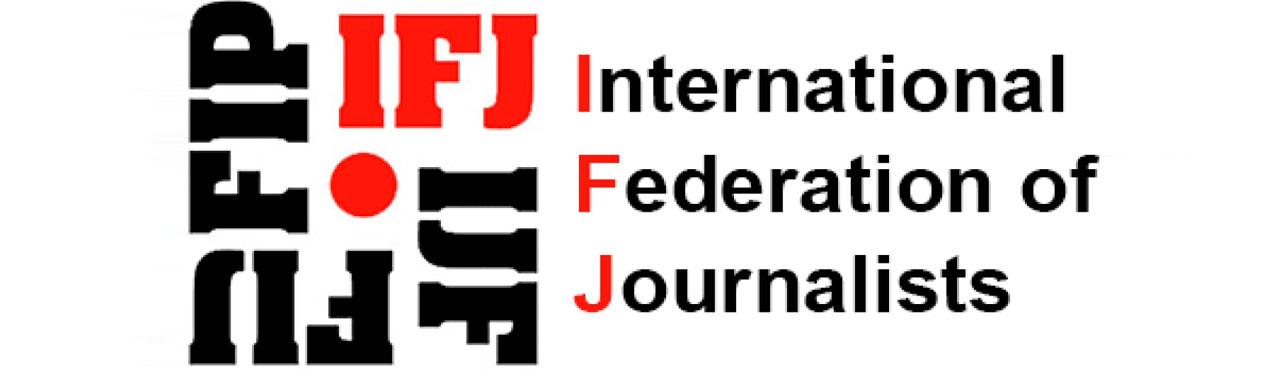 فدراسیون بین المللی روزنامه نگاران نسبت وخیم شدن اوضاع امنیت خبرنگاران در افغانستان ابراز نگرانی کرد