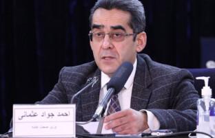 نوع جدید ویروس کرونا پشت دروازه های افغانستان؛ وزارت صحت ظرفیت تشخیص این ویروس را ندارد