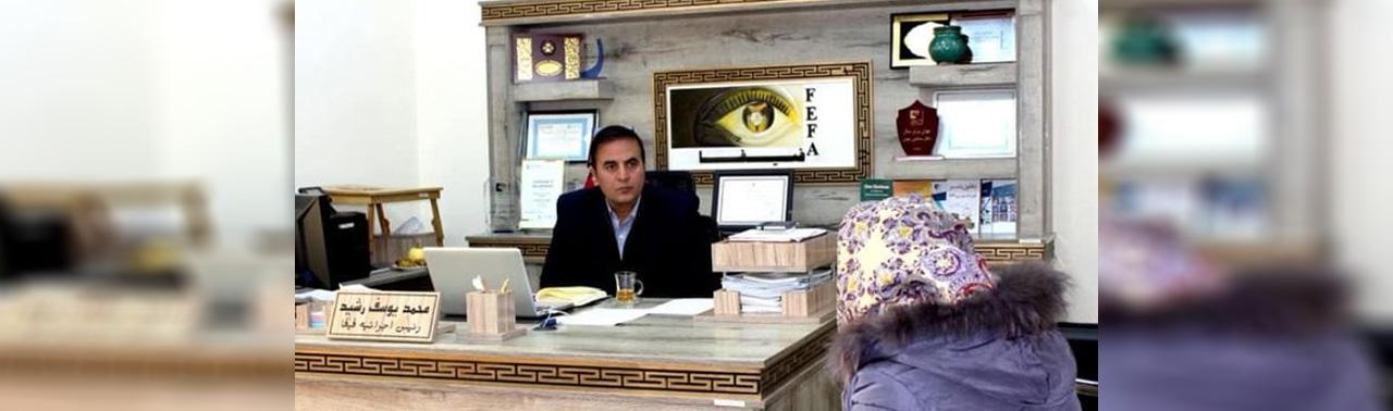 واکنش ها به ترور رییس اجرایی فیفا؛ کمیسیون حقوق بشر خواهان جلوگیری قتل های هدفمند شد