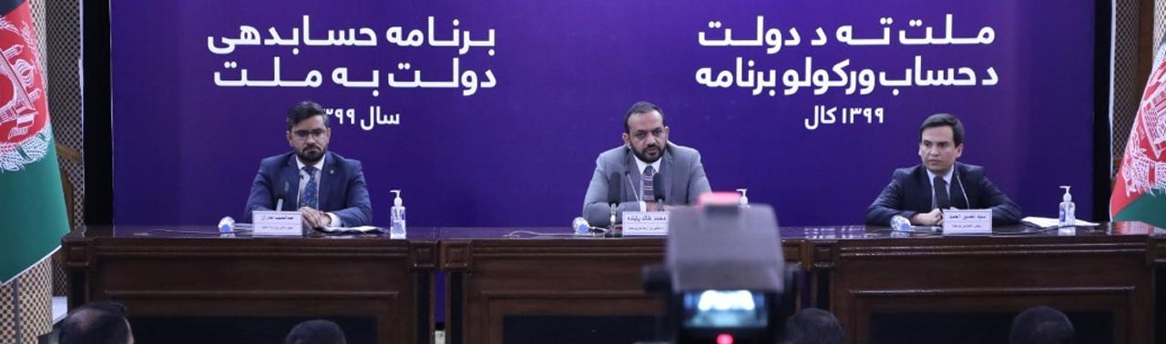 جنجال بودجه سال مالی ۱۴۰۰؛ هشدار وزارت مالیه به مجلس: تاخیر در تصویب بودجه پیامدهای ناگوار دارد