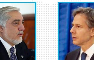 گفتگوی تلیفونی وزیر خارجه آمریکا با عبدالله؛ بازنگزی وضعیت افغانستان از سوی ایالات متحده ادامه دارد