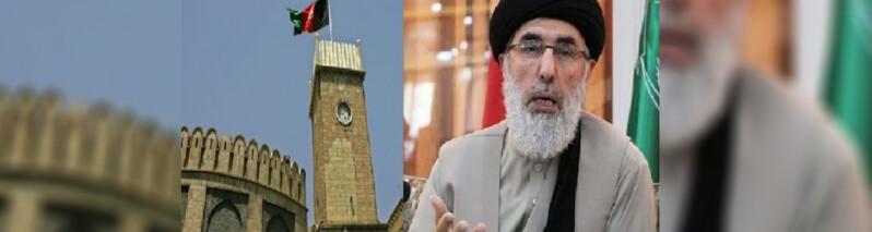 تجلیل ۲۶ دلو؛ از هشدار به محاصره ارگ تا تاکید بر صلح در افغانستان