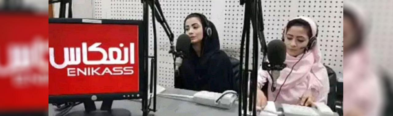 واکنش گسترده به ترور سه کارمند زن رسانه ای در ننگرهار: ارگ این رویداد را کار طالبان دانست