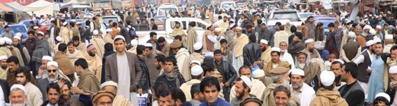 کمک مالی اتحادیه اروپا؛ تا پایان سال روان آمار نیازمندان افغان به ۱۸ میلیون نفر می رسد