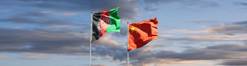 چین حاضر است که مذاکرات بین الافغانی را تسهیل کند
