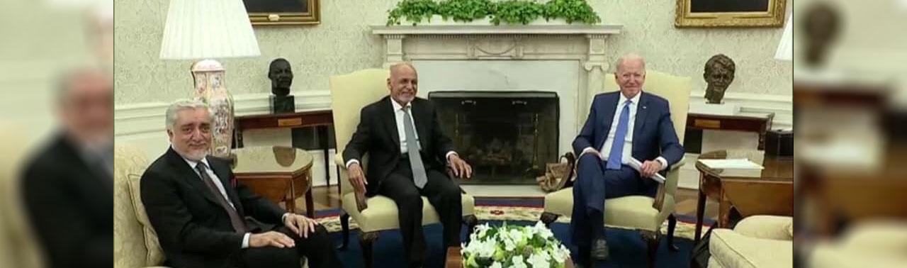 خروج نیروها و روند صلح افغانستان در دیدار بایدن و غنی مورد بحث قرار گرفت