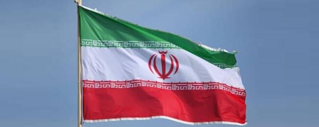 ایران ممکن است دوباره میزبان نشست صلح افغانستان باشد