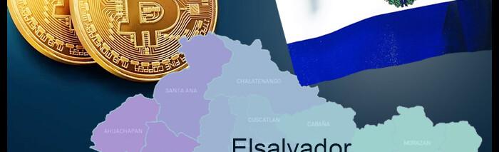 السالوادور، اولین کشوری که بیت کوین را به عنوان واحد پول رسمی خود پذیرفت